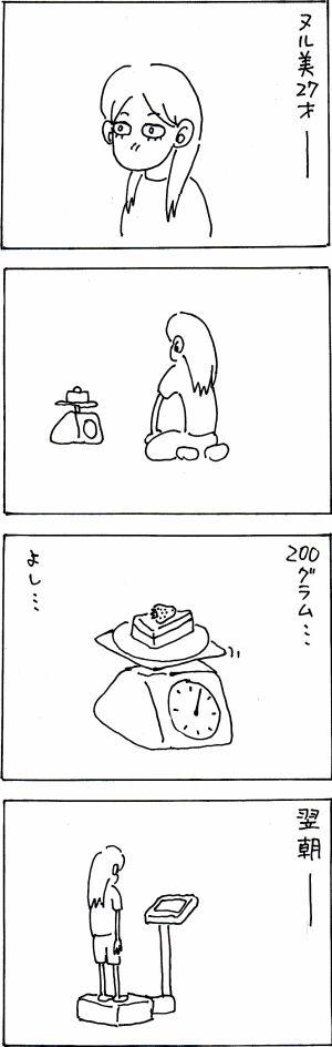 0422-1