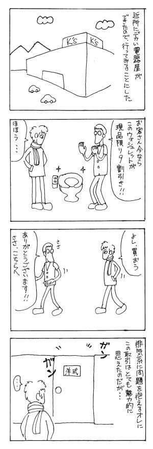 Scan1230-1.jpg