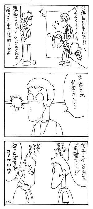 Scan1230-2.jpg
